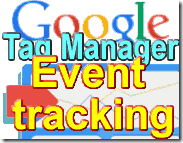 01A-Google Tag manager event tracking - gebeurtenissen